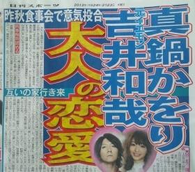 news123176_pho01.jpg